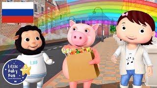 Песенка про Доброту | Детские мультики | Детские песни | Сборник мультиков | Литл Бэйби Бам