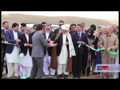 Ghani launched new road project in Bamiyan - VOA Ashna