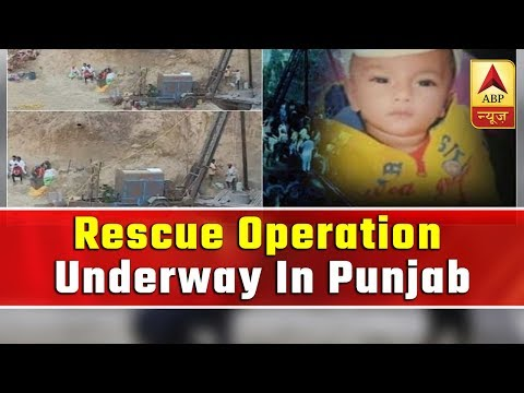 Rescue Operation To Recover Child From Punjab Borewell Still Underway   ABP News