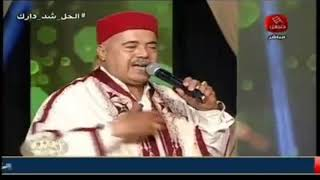 محمد الشارني    متوحش لا ريت أوهامك