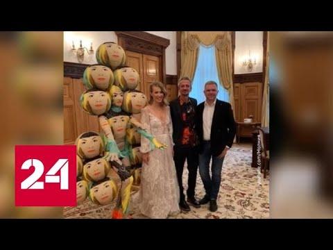 Собчак и Богомолов удивляли и шокировали: свадебный катафалк, подружка в шарах и любовь до гроба -…