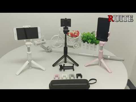 루이트 블루투스 삼각대 액션캠 셀카봉 RT-645B PRO