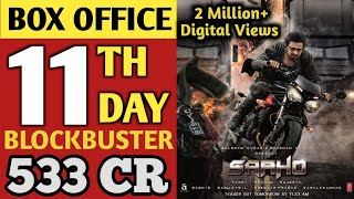 Saaho 11th Day Collection,Saaho 11 Days Collection,Saaho box office Collection,Saaho Collections
