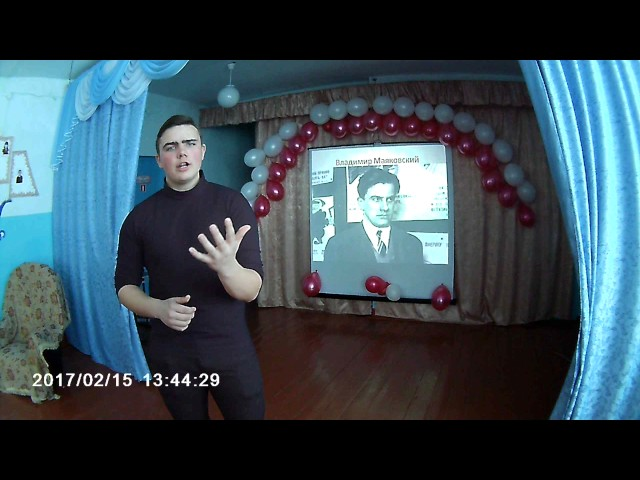 Изображение предпросмотра прочтения – ДенисБессмертный читает произведение «Советский паспорт» В.В.Маяковского