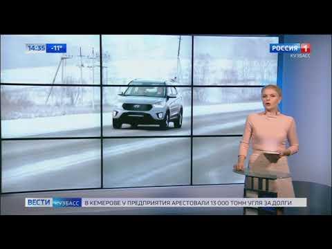 Соцсети: на трассе Кемерово Новосибирск орудует банда грабителей