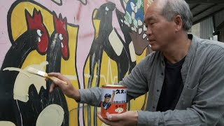 Taiwanese 'graffiti village' eases elderly loneliness   AFP