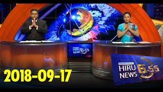 Hiru News 6.55 PM | 2018-09-17 Thumbnail