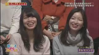 デルマパンゲ 第6回ytv漫才新人賞選考会(2017) 「数字」