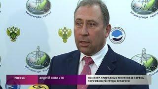 Беларусь и Россия исследуют недра - программа обойдётся в 1 млрд. RUB