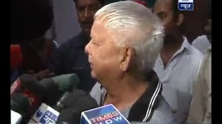 Lalu Yadav says good morning to all before Bihar results