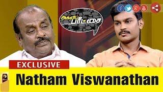 Agni Paritchai 13-05-2017  – Puthiya Thalaimurai TV – Natham R Viswanathan (ADMK Puratchi Thalaivi Amma Party)