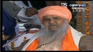 Speeches SIngh Sahib Barsi Sant Baba Daya Singh Ji Dal Baba Bidhi Chand Ji