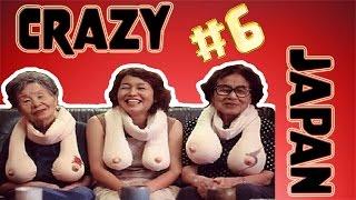 Безумные Японцы #6 (Реклама по - японски)