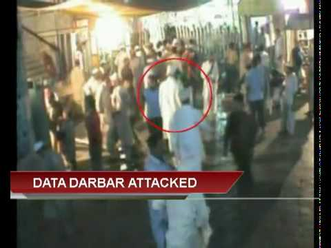 Lahore Data Darbar Bomb Blast CCTV suicde Attack - Clear View of suicider.flv