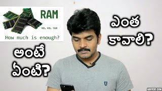what is RAM howmuch is enoughtelugu