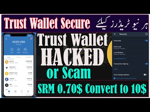 How to Secure/Safe Your Fund in Trust Wallet || Trust Wallet Hacked || BTC/SRM Coin Price Prediction