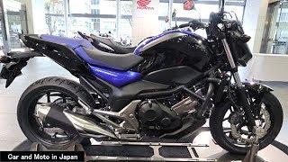 Honda NC750S : Black