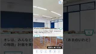 《乃木恋 ストーリー》 西野七瀬 55話.