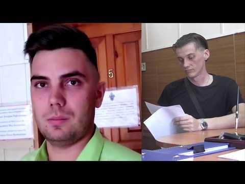 Подозреваемый Михаил Алферов