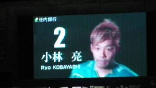 2010/10/2 J1 第25節 モンテディオ山形vsガンバ大阪 NDスタでの両チー...