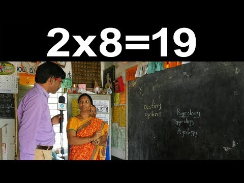 AP Government Schools Real Face: What They Know? What They Teach?