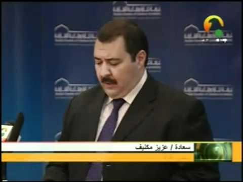 nador, chambre de commerce aux emirates Nador, Ariffino, الناظور