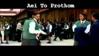 Dil Ka Aalam - Bangla (Aei To Prothom) Kumar Sanu