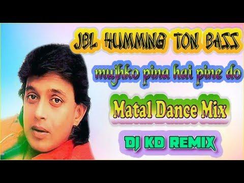 Mujhko Peena Hain Peene Do Jbl Humming Ton Bass Dj Kd Mix Humming Bass Dj Song 2019 Old Is Gold Dj Youtube