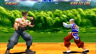 Genei Tougi: Shadow Struggle [PS1] - play as Hagane