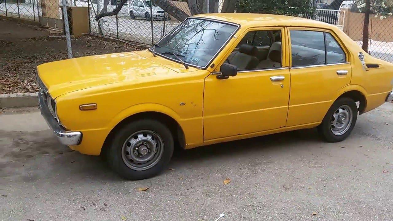 Toyota corolla deluxe 1979 - YouTube