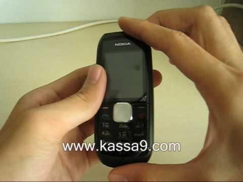 Dimensi Nokia 1800