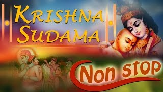 Bangla Krishna Lila Kirtan | Krishna Sudama | Archana Das | Nonstop Audio | Beethoven Record