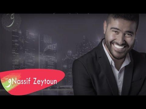 Nassif Zeytoun - Endi Anaa [Official Lyric Video] (2016) / ناصيف زيتون - عندي قناعة