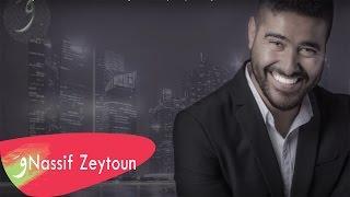 nassif zeytoun endi anaaa official lyric video 2016 ناصيف زيتون عندي قناعة