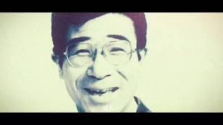 吉本新喜劇ィズ - TATSU-G