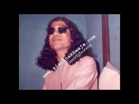Rongge Rong Dhoirache - Kari Amir Uddin Ahmed