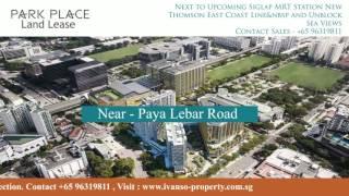 park place residences ec near mrt paya lebar by lendlease