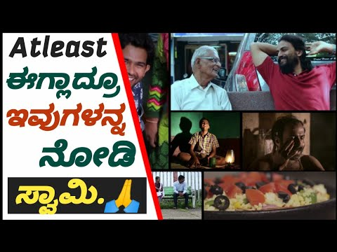 6 Must Watch Kannada Short Films   Do Watch Atleast Now   Cinema with Varun  