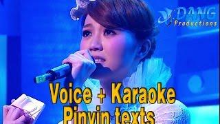 Love Is Not Easy 越難越愛 (TVB Line Walker) (Voice + Karaoke texts) - Jinny Ng 吴若希 (j.DANG Pro 2015)