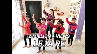 Leja re - dance cover/wedding sangeet song