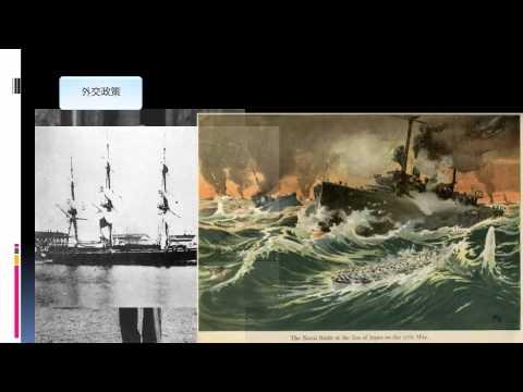 明治維新 Meiji Restoration