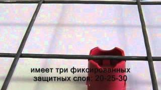 Фиксатор арматуры Sanpol универсальный 20-25-30мм(Фиксаторы арматуры это важные комплектующие для создания защитного слоя между опалубкой и арматурным..., 2011-10-25T13:47:44.000Z)