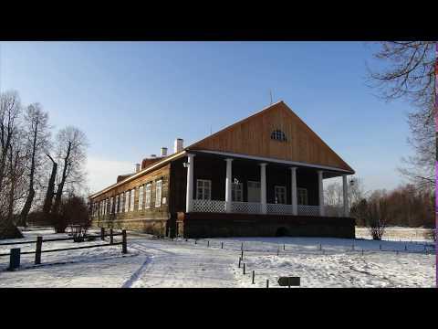 Приезжайте к нам в Эко отель в Пушкинские Горы. Фролов Ю.А.