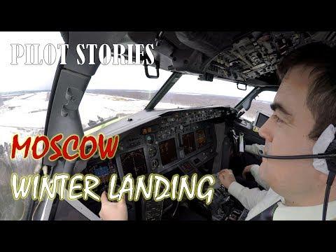 Pilot Stories: Winter landing in Moscow