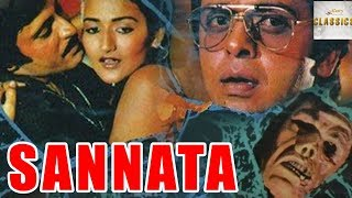 Sannata (1981) | Hindi Horror Movie |  Vijay Arora, Birbal, Dhumal