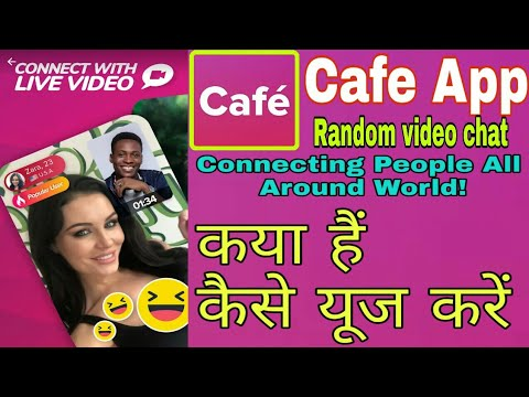 How To Use Cafe App || Cafe App
