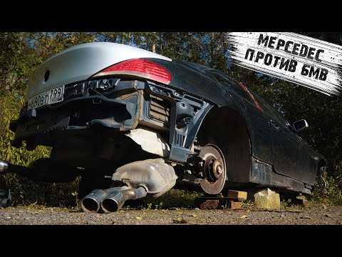 BMW M6 за 300 тыс. Стоило ли?