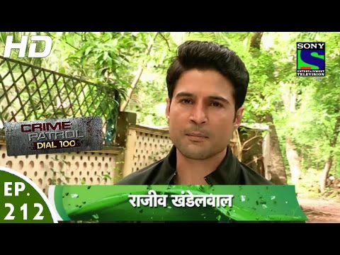 Crime Patrol Dial 100 - क्राइम पेट्रोल - Kasoor - Episode 212 - 28th July, 2016