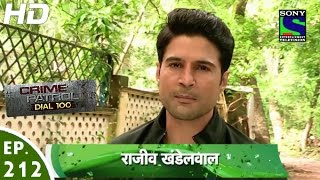 Video Crime Patrol Dial 100 - क्राइम पेट्रोल - Kasoor - Episode 212 - 28th July, 2016 download MP3, 3GP, MP4, WEBM, AVI, FLV Agustus 2018