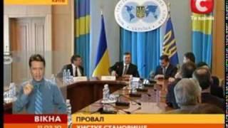 Под Януковичем сломалось кресло